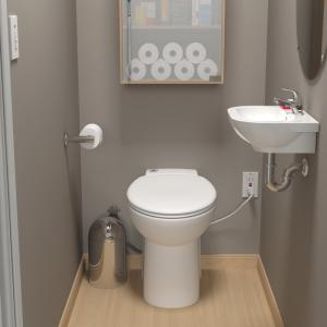 Plombier Sanibroyeur Paris 19: réparation et dépannage WC Paris 19. Débouchage sanibroyeur à Paris 19 est une entreprise de plomberie spécialisée dans la réparation et le dépannage WC sur Paris 75019.